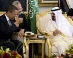 BAHRAIN - L'unione con l'Arabia Saudita sotto il fuoco incrociato della comunità sciita e dell'Iran