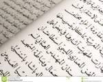 Da domani a Kuwait City la 39a Fiera Internazionale del Libro con 28 Paesi e 519 editori