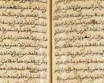 Prime traduzioni dall'arabo allo spagnolo