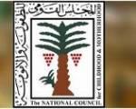 L' Istituto Degli Innocenti collabora per lo sviluppo dell' Egypt Child Rights Observatory