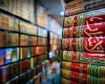 Algeri terrà una biblioteca Araba - Sud America