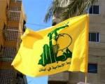 Le monarchie del Golfo dichiarano l'Hezbollah libanese un gruppo terrorista