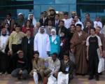 Progetto del KFAED in Egitto
