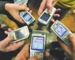 Siria: presto il bando per la terza licenza di telefonia mobile